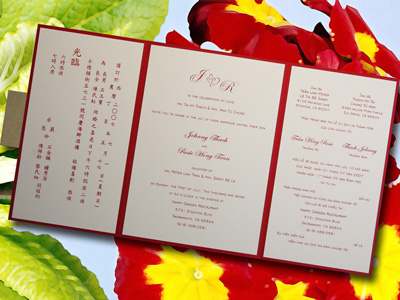 Wedding Invitation Wording Vietnamese Matik for